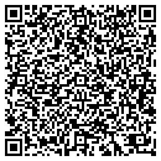 QR-код с контактной информацией организации ИВАНОВ