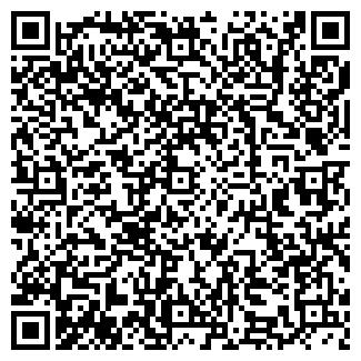 QR-код с контактной информацией организации ВЕСТА-1, ОАО