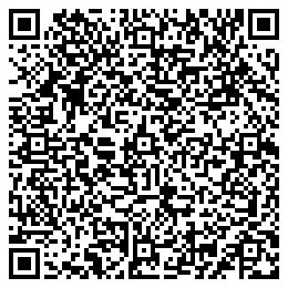 QR-код с контактной информацией организации ШВЕЙБЫТ