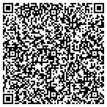 QR-код с контактной информацией организации ВОСТОК-СЕРВИС-АСТРАХАНЬ, ЗАО
