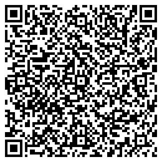 QR-код с контактной информацией организации НАЙК МАГАЗИН