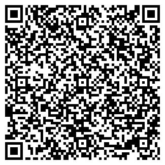 QR-код с контактной информацией организации ЭДИГО-СЕРВИС, ООО