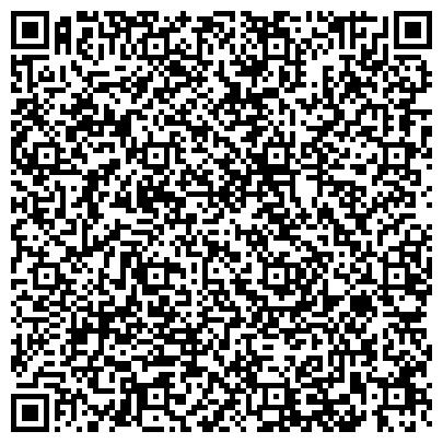 """QR-код с контактной информацией организации Социально-реабилитационный центр """"Островок"""""""