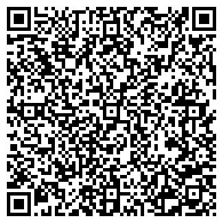 QR-код с контактной информацией организации КНИГИ УПП
