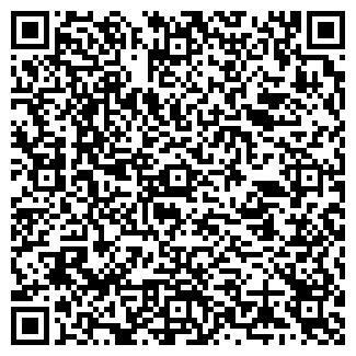 QR-код с контактной информацией организации АПЕКС