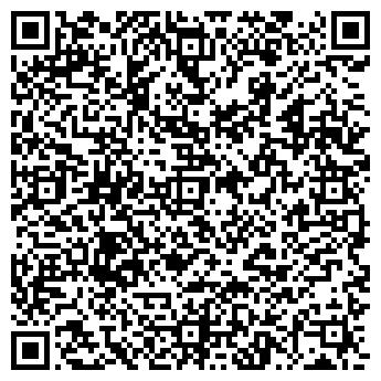 QR-код с контактной информацией организации АЛМАЗ-ХОЛДИНГ, ООО