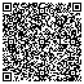 QR-код с контактной информацией организации ГАММА МП