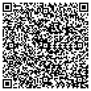 QR-код с контактной информацией организации ВУЛКАН НПП, ООО