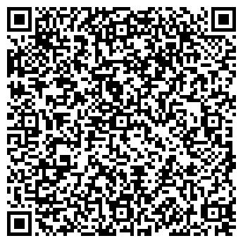 QR-код с контактной информацией организации СИА ИНТЕРНЕШНЛ АСТРАХАНЬ
