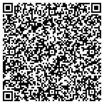 QR-код с контактной информацией организации ТАЛДЫКОРГАНСКИЙ КАЗАХСКО-ТУРЕЦКИЙ ЮНОШЕСКИЙ ЛИЦЕЙ