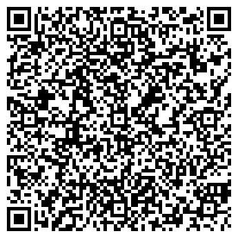 QR-код с контактной информацией организации АЗИЯ-ЭЛЕКТРИК ОАО