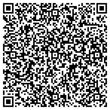 QR-код с контактной информацией организации АЛЬТАИР МЕТАЛЛОБРАБАТЫВАЮЩАЯ ФИРМА, ООО