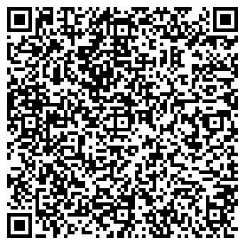 QR-код с контактной информацией организации АЛЬФА-Ц ООО, ПКФ