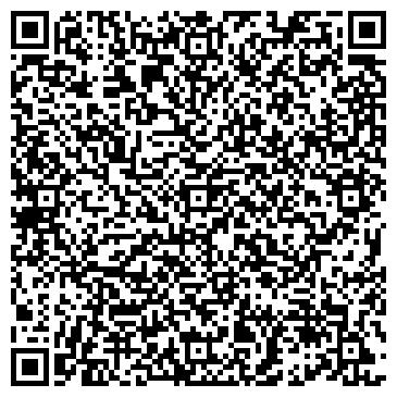 QR-код с контактной информацией организации АЛАТАУ ЕЖЕНЕДЕЛЬНАЯ ГАЗЕТА