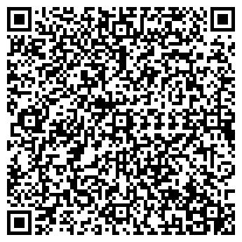 QR-код с контактной информацией организации САИДА ПКФ, ООО