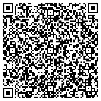 QR-код с контактной информацией организации ДИАПАЗОН ФИЛИАЛ, ООО