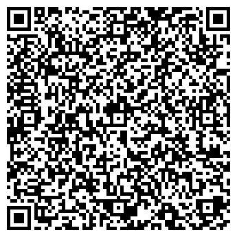 QR-код с контактной информацией организации УПАК-СЕРВИС, ООО