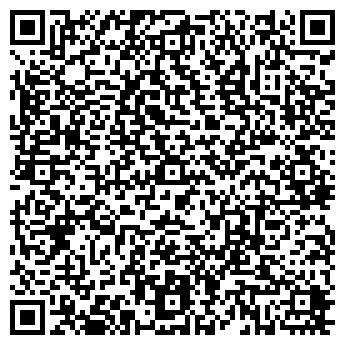 QR-код с контактной информацией организации СТРИЙ ПКФ, ООО
