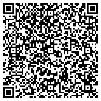 QR-код с контактной информацией организации АСТОР ТЦ
