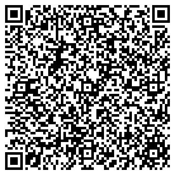 QR-код с контактной информацией организации МОРЯНА ООО КФ ЕВРОСТИЛЬ