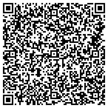 QR-код с контактной информацией организации ТАЛДЫКОРГАНСКАЯ КОНДИТЕРСКАЯ ФАБРИКА ТОО