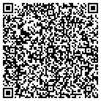 QR-код с контактной информацией организации КОМБИНАТ ТОРГОВОЙ РЕКЛАМЫ