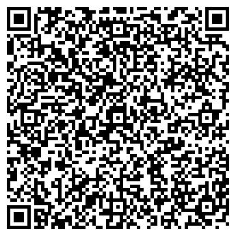 QR-код с контактной информацией организации ПОРТАЛ ТОРГОВЫЙ ДОМ, ООО