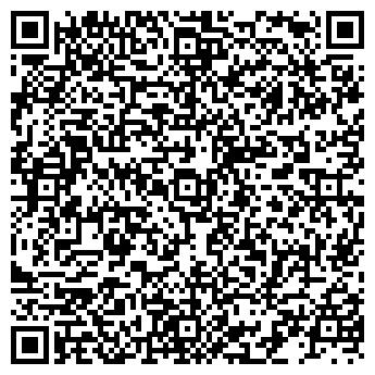 QR-код с контактной информацией организации ТЕМИРКАЗЫК ИНСТИТУТ