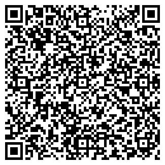 QR-код с контактной информацией организации Рубль Бум