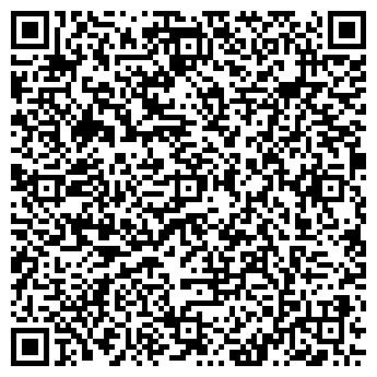 QR-код с контактной информацией организации ДЕЛАЙ РАЗ