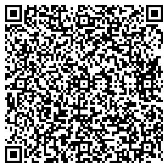 QR-код с контактной информацией организации АРКТУР ПКФ, ООО