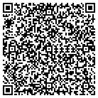 QR-код с контактной информацией организации ИНТЕР-СТАР, ООО