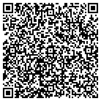 QR-код с контактной информацией организации КОНОВАЛЕНКО В.А.