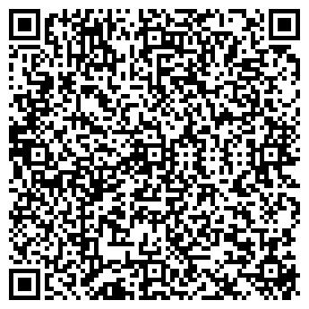 QR-код с контактной информацией организации ПАВЕР УФ, ООО