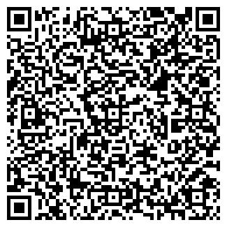 QR-код с контактной информацией организации РЕМАРТ МАГАЗИН