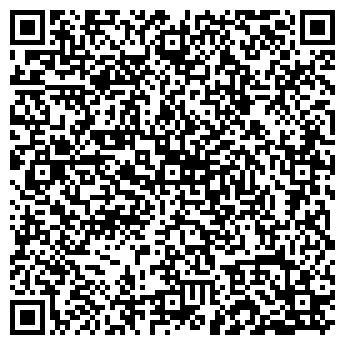 QR-код с контактной информацией организации БИЗНЕС ЦЕНТР ТОО