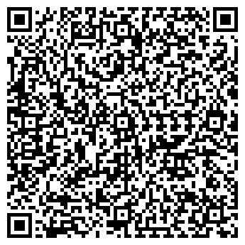 QR-код с контактной информацией организации XXI ВЕК, ООО
