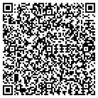 QR-код с контактной информацией организации СИЛИКАТ ПК, ООО