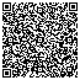 QR-код с контактной информацией организации ТЕРМА-РЕЙД