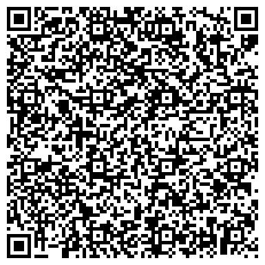 QR-код с контактной информацией организации ООО «СЕРВИСНАЯ ФИРМА ХИМПРОМСЕРВИС»