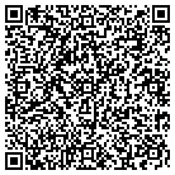QR-код с контактной информацией организации АРТ-КОМФОРТ, ООО