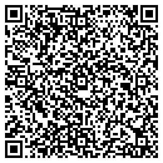 QR-код с контактной информацией организации А-МЕГА