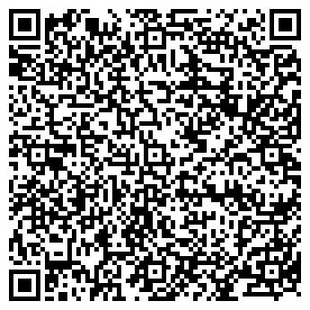 QR-код с контактной информацией организации ДОМ ОКОННЫХ ТЕХНОЛОГИЙ