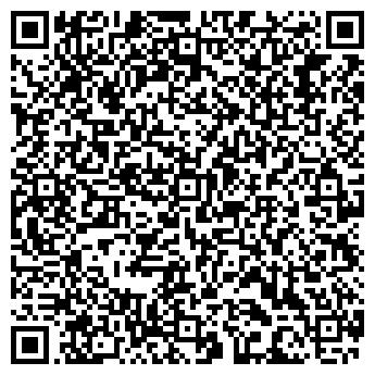 QR-код с контактной информацией организации СТРОЙИНВЕСТ ПСК, ООО