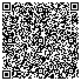 QR-код с контактной информацией организации ТАНЕЭЛЬ ПКФ, ООО