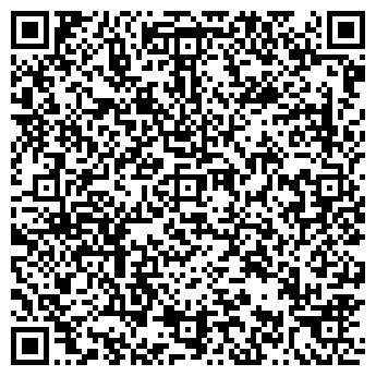 QR-код с контактной информацией организации ФАЛКОН ПКФ, ООО