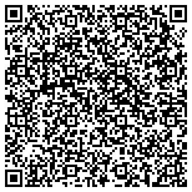 QR-код с контактной информацией организации ЦЕНТР ДЕТСКО-ЮНОШЕСКОГО ТУРИЗМА И ЭКСКУРСИЙ ГОУ ДО