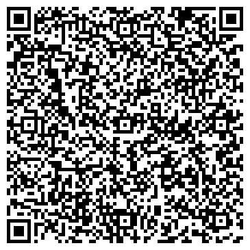 QR-код с контактной информацией организации АЛЕКСЕЙ ГОСТИНИЧНЫЙ КОМПЛЕКС