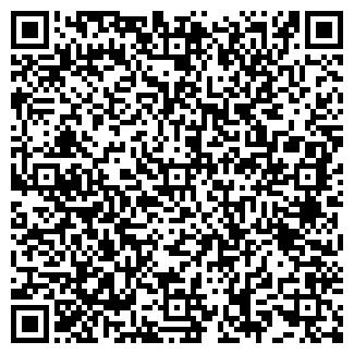 QR-код с контактной информацией организации АСТРАХАНСКАЯ