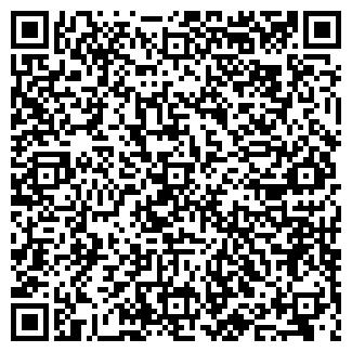 QR-код с контактной информацией организации ФОРТРЭСС